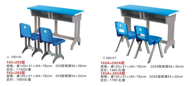 南宁课桌椅销售|崇左学生课桌椅批发厂家