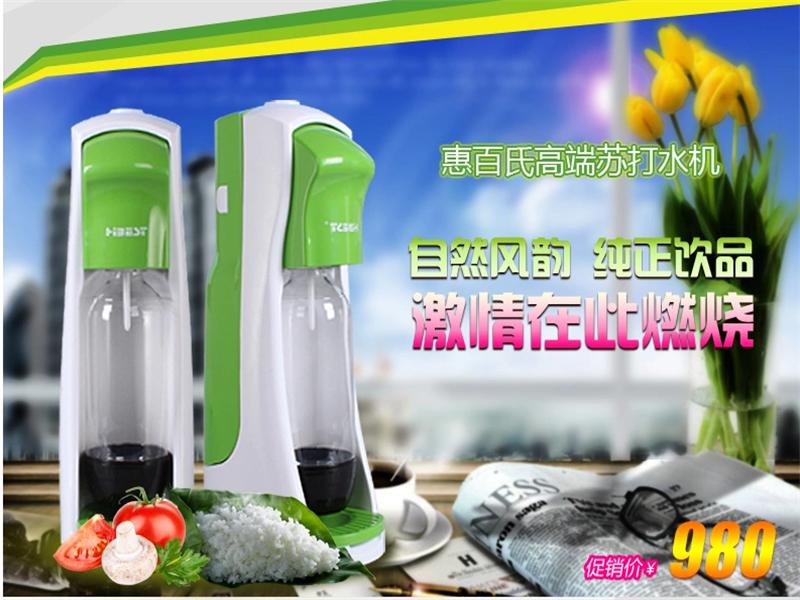苏打水机气泡水机 商用饮料机汽水机
