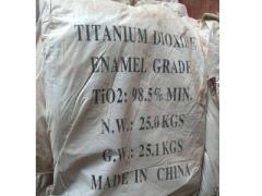 龙岩陶瓷原料——福建畅销陶瓷原料出售