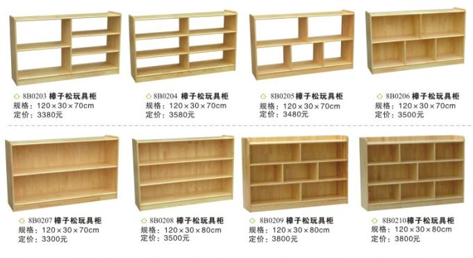 南宁幼儿园家具厂家-供应南宁小才童超实惠的幼儿园储物柜