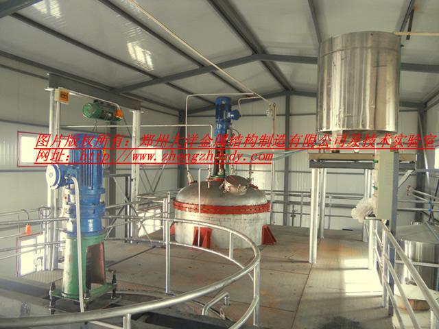 聚羧酸减水剂生产设备