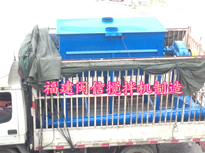 福建闽信搅拌机制造MX-2000