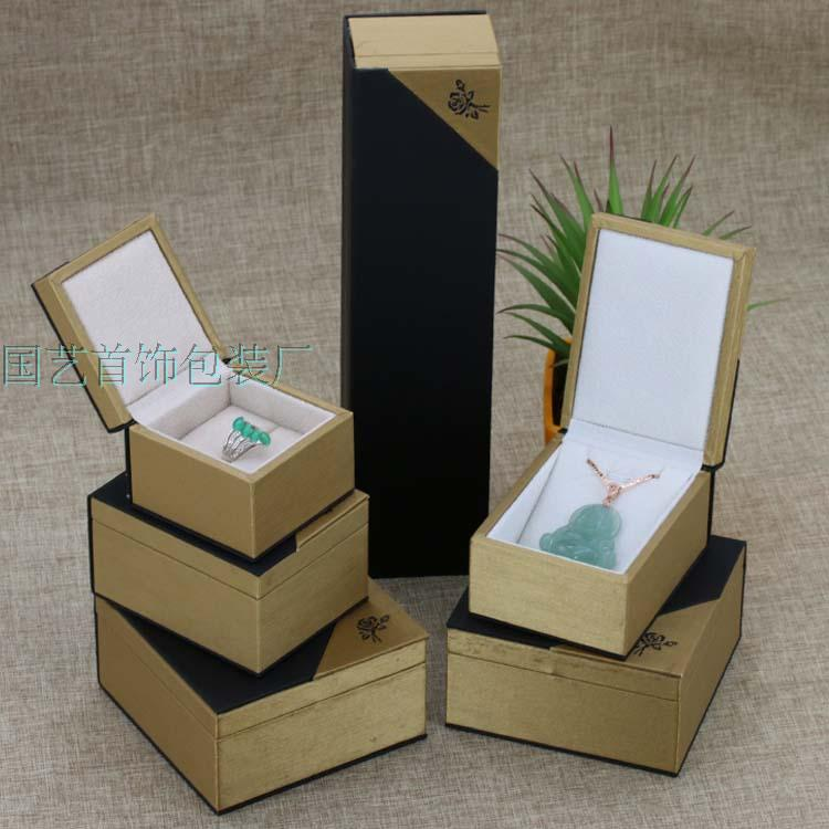 广东珠宝盒厂家——肇庆哪里买质量硬的首饰盒