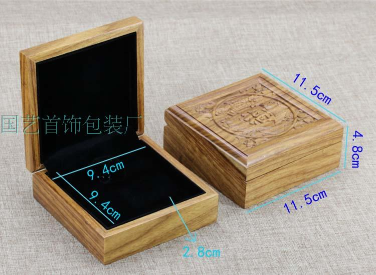 肇庆物美价廉的珠宝首饰包装盒供应|手镯木盒工艺