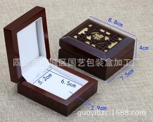 想购买优惠的珠宝首饰包装盒优选国艺首饰包装盒加工厂_手镯木盒加工