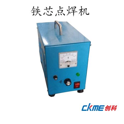 非晶铁芯点焊机代理-哪里能买到好用的手动点焊机