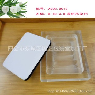 广东实木盒 如何挑选优质的亚克力透明架