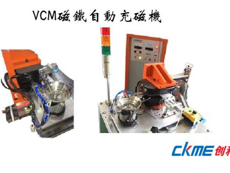 充磁机产品系列