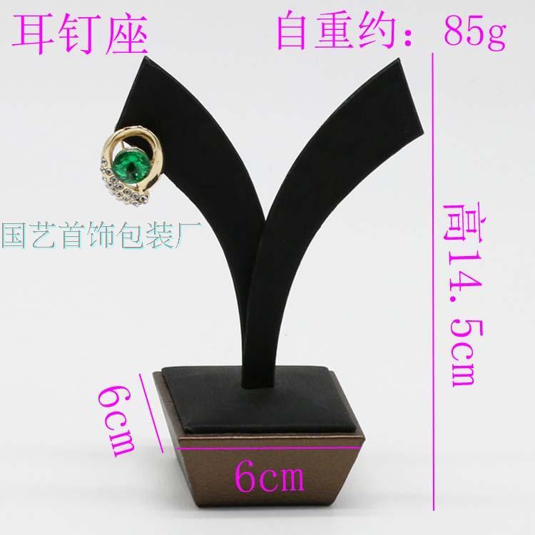 新的珠宝首饰展示道具购买技巧 广东展示道具