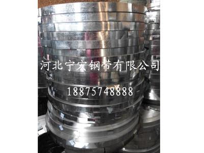宁宏钢带提供邢台地区优良的镀锌钢带——电缆钢带生产厂家