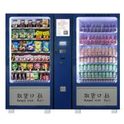 质量良好的饮料/食品综合型自动售货机,明众达智能设备倾力推荐——加工饮料/食品综合型自动售货机
