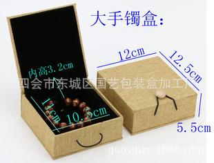 扣珠盒工艺:首屈一指的珠宝首饰麻布纽扣珠盒,国艺首饰包装盒加工厂提供