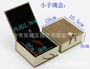 优质珠宝首饰麻布纽扣珠盒专业供应——广东首饰盒