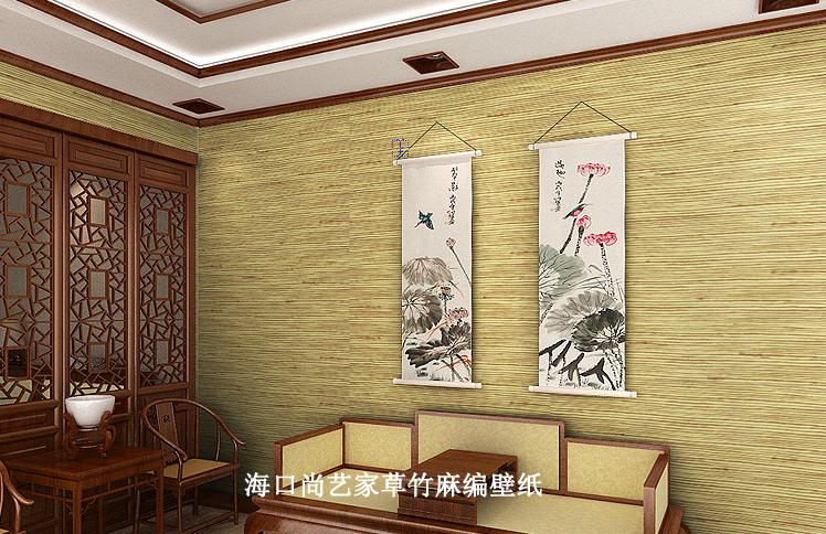 海南环保墙纸纯天然竹编壁纸