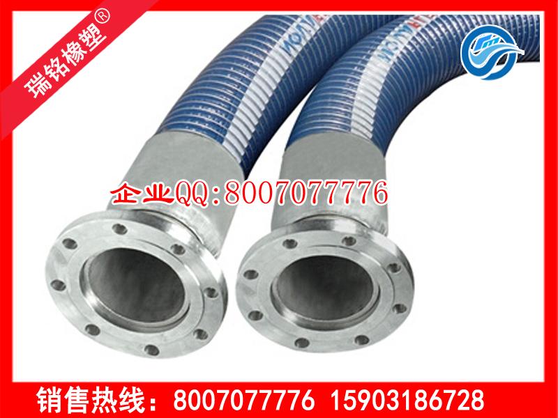 复合输油软管