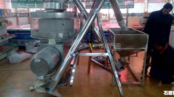华豫万通专业供应 新型石磨制粉机