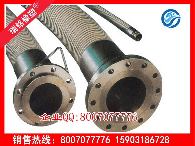 复合化工软管