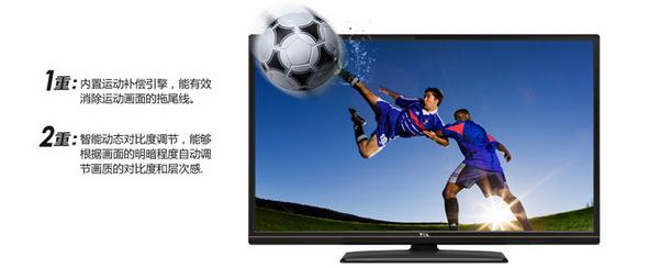 创维 电视 电视机 显示器 611_244