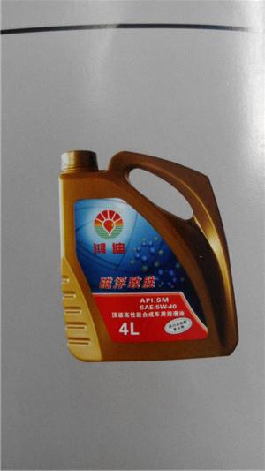 磁浮致胜高级发动机油APL:SM