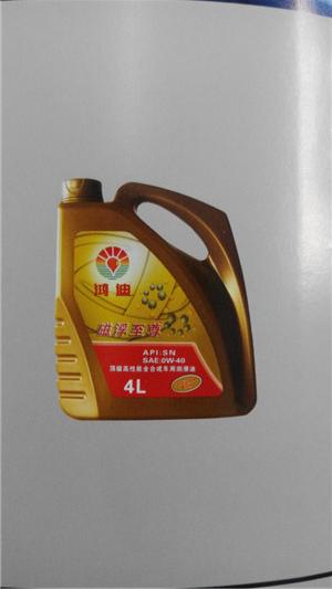磁浮至尊全合成发动机油 SAE:OW-40