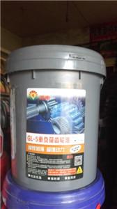 哪里有卖优惠的液力传动油(6# 8#) 甘肃液力传动油