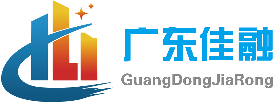 广东佳融实业投资有限公司