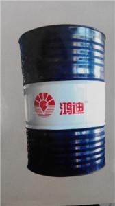 冷冻机油(46#)