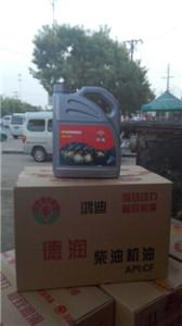 聊城物超所值的抗磨液壓油廠家直銷-貴州抗磨液壓油
