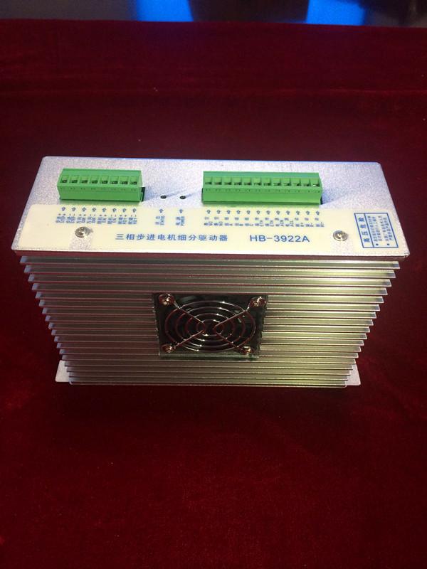 智能的HB3822A驱动器-如何买专业的HB3822A驱动器