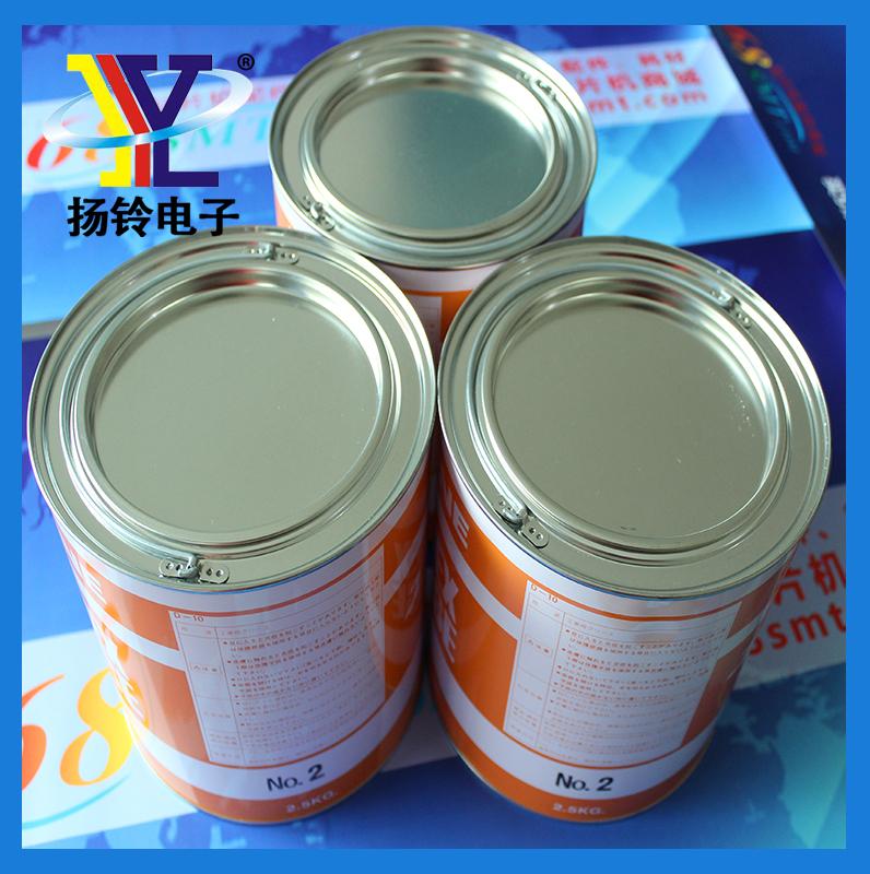 深圳貼片機潤滑油,廠家推薦優質貼片機保養黃油