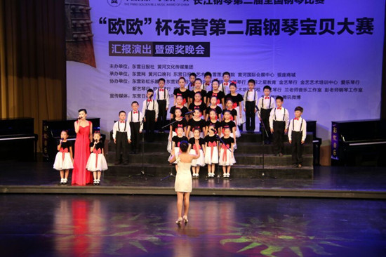 东营学钢琴学生声乐的摇篮