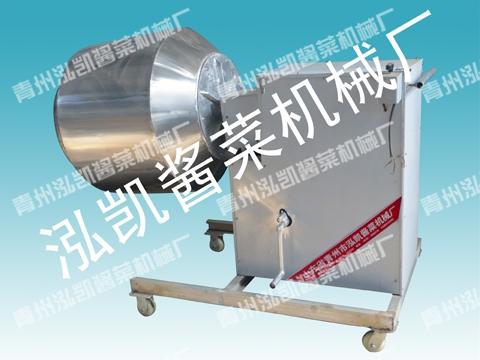 山东不锈钢搅拌机_泓凯酱菜机械厂不锈钢搅拌机生产商