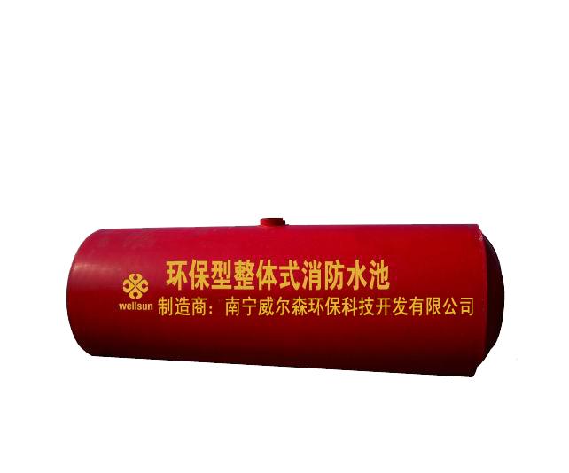 广西玻璃钢消防水罐,环保消防水罐