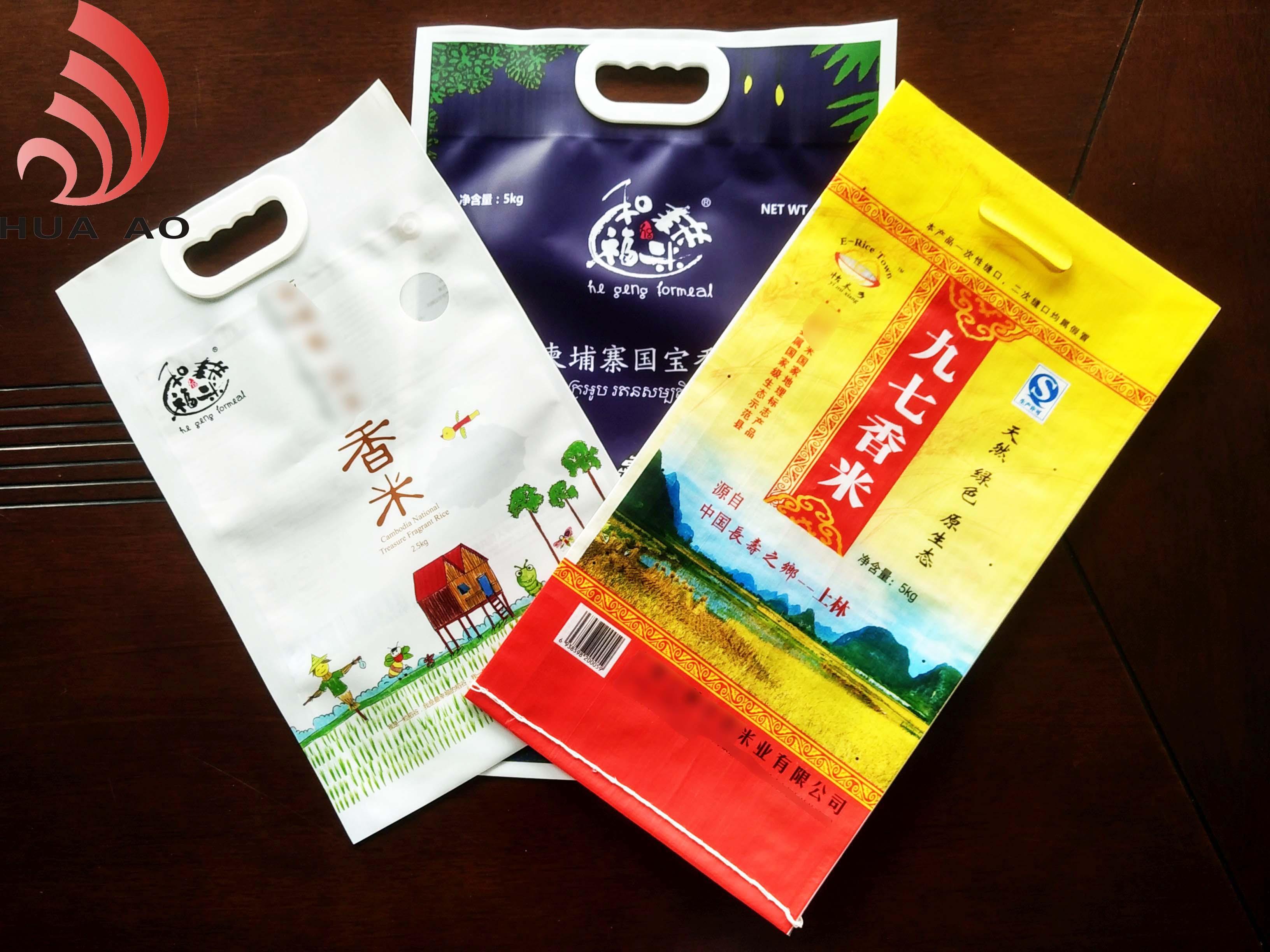 广西编织袋厂 彩印复合包装袋