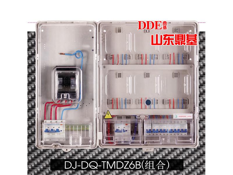 山东鼎基电气在专业的基础上形成了精干、高效专业化程度高的技术队伍,公司主营的产品以DJ-DQ-TMJX6B聚碳酸酯电表箱为主,拥有用电量计量的用途。公司坚持满足客户需求为主要目的,在向社会提供一流的产品及服务的同时,不断拓展思路健全深化高新技术,引进高科技人才,提升产品及服务层次不断提供给用户满意的DJ-DQ-TMJX6B聚碳酸酯电表箱与服务,在山东省一直享有很好的口碑。 历经十余载的潜心耕耘,山东鼎基电气始终保持着国内同行业中领军企业的牢固地位。供应的 DJ-DQ-TMJX6B聚碳酸酯电表箱质量高,是一