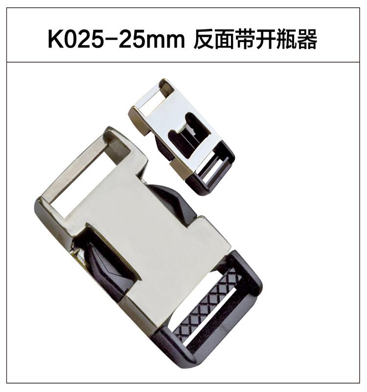 五金專業廠家直接供應調節扣 金屬插扣 箱包用鋅合金安全扣