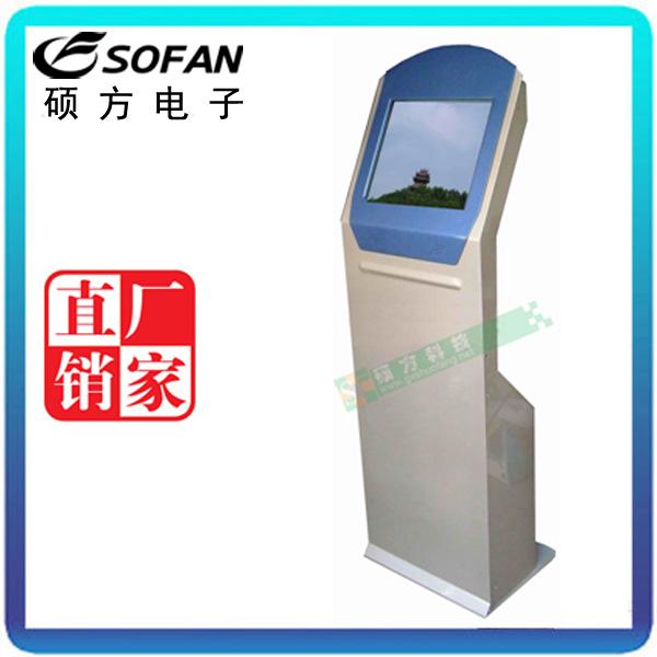 硕方科技发展提供有品质的广西触摸查询机_玉林液晶触摸一体机