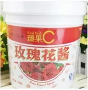 广村玫瑰果泥 玫瑰花酱 榛果C 果泥C 刨冰奶茶