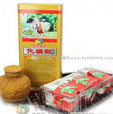 李橘园铁盒橘红丝1*20包*3g/盒