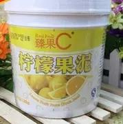 广村柠檬果泥 臻果C 柠檬果泥果肉饮料 甜品咖啡奶茶珍珠果泥