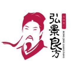 东阿县御润满堂阿胶制品销售有限公司
