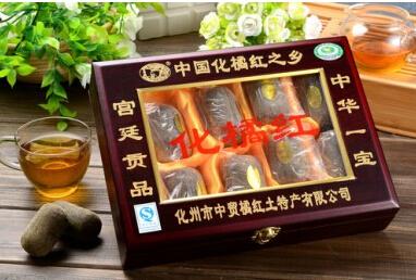 李橘园八头装木盒成型正毛橘红珠1*8个