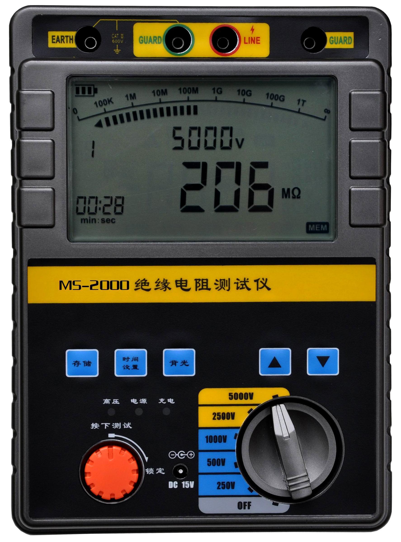 2000智能绝缘电阻测试仪(两档)——数字兆欧表电子式绝缘电阻测试仪