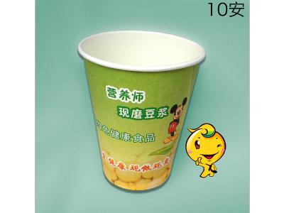 豆浆纸杯9安/10安