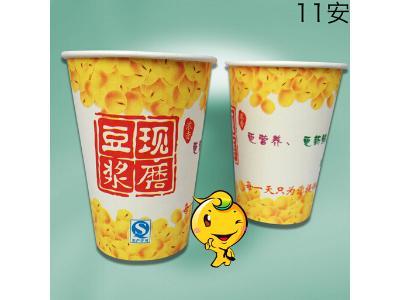 豆浆纸杯11安/12安