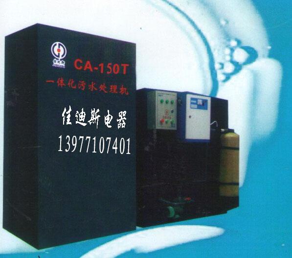 知名的广西医疗污水处理设备供应商_南宁佳迪斯