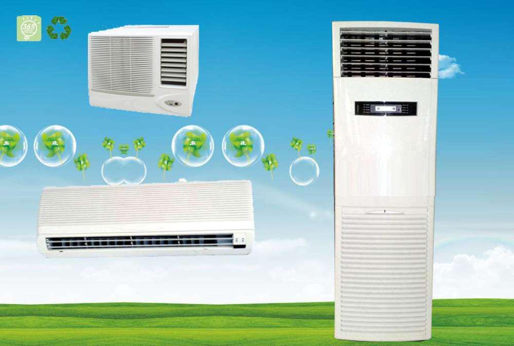分体式空调上哪买好,挂式空调和立式空调哪个比较好