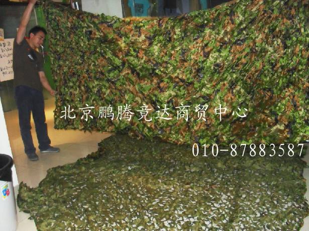 便宜的北京迷彩网哪儿买 -北京迷彩网生产厂家