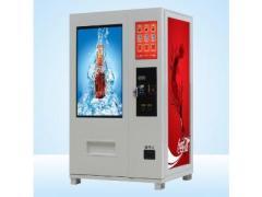 明众达智能设备专业供应食品综合型自动售货机,加工多媒体饮料/食品综合型自动售货机