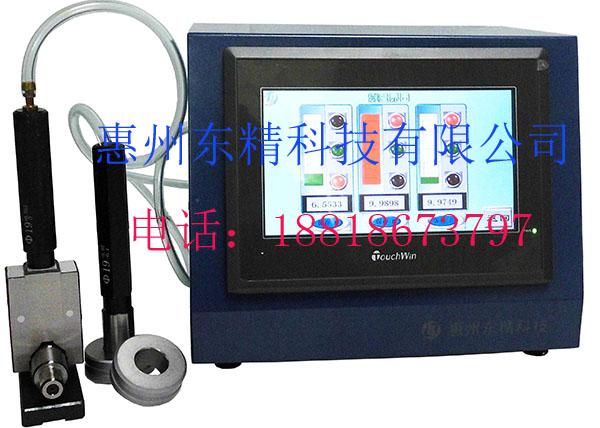 气电测微仪气动量仪气电量仪精密尺寸测量